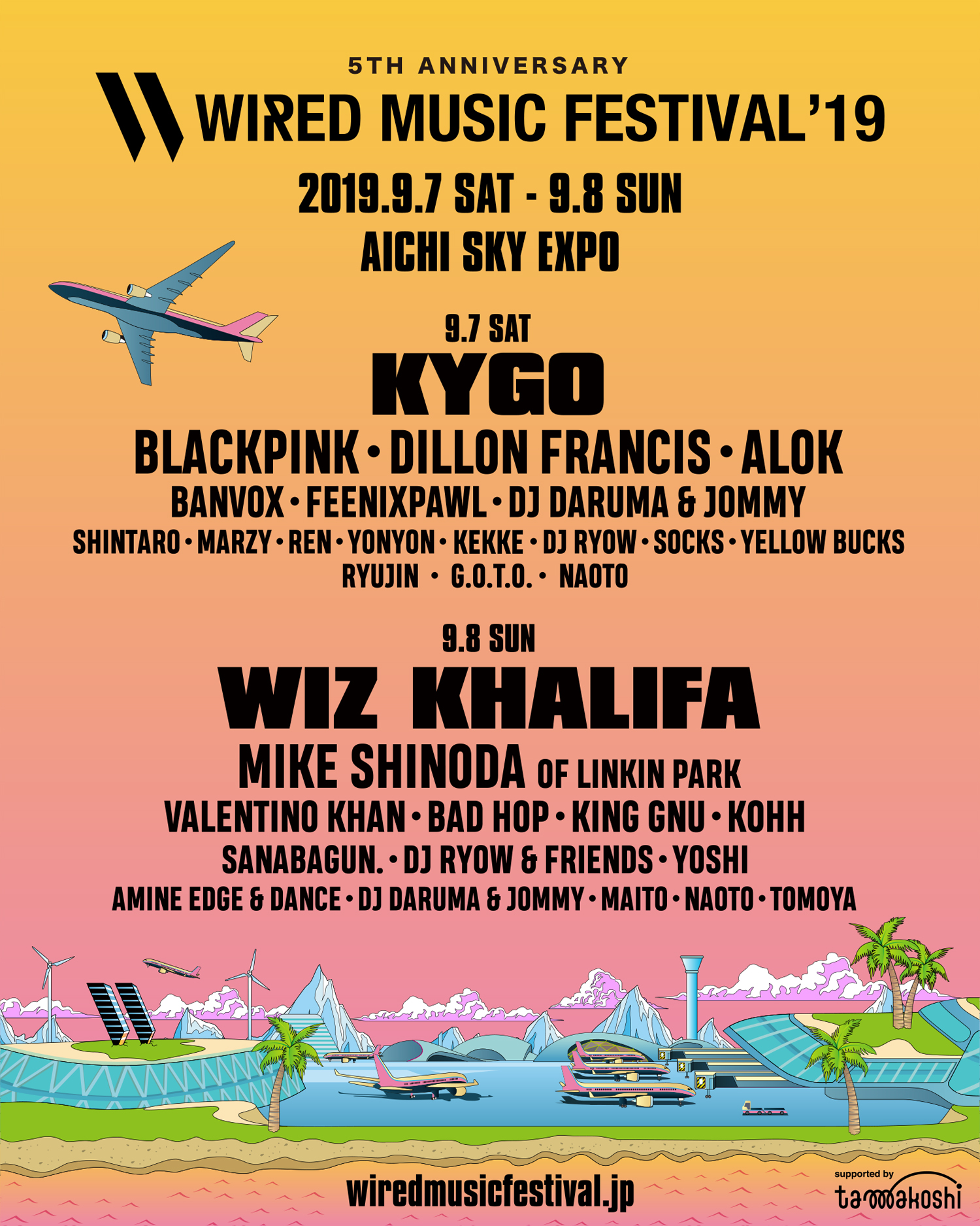 【イベント情報】WIRED MUSIC FESTIVAL'19