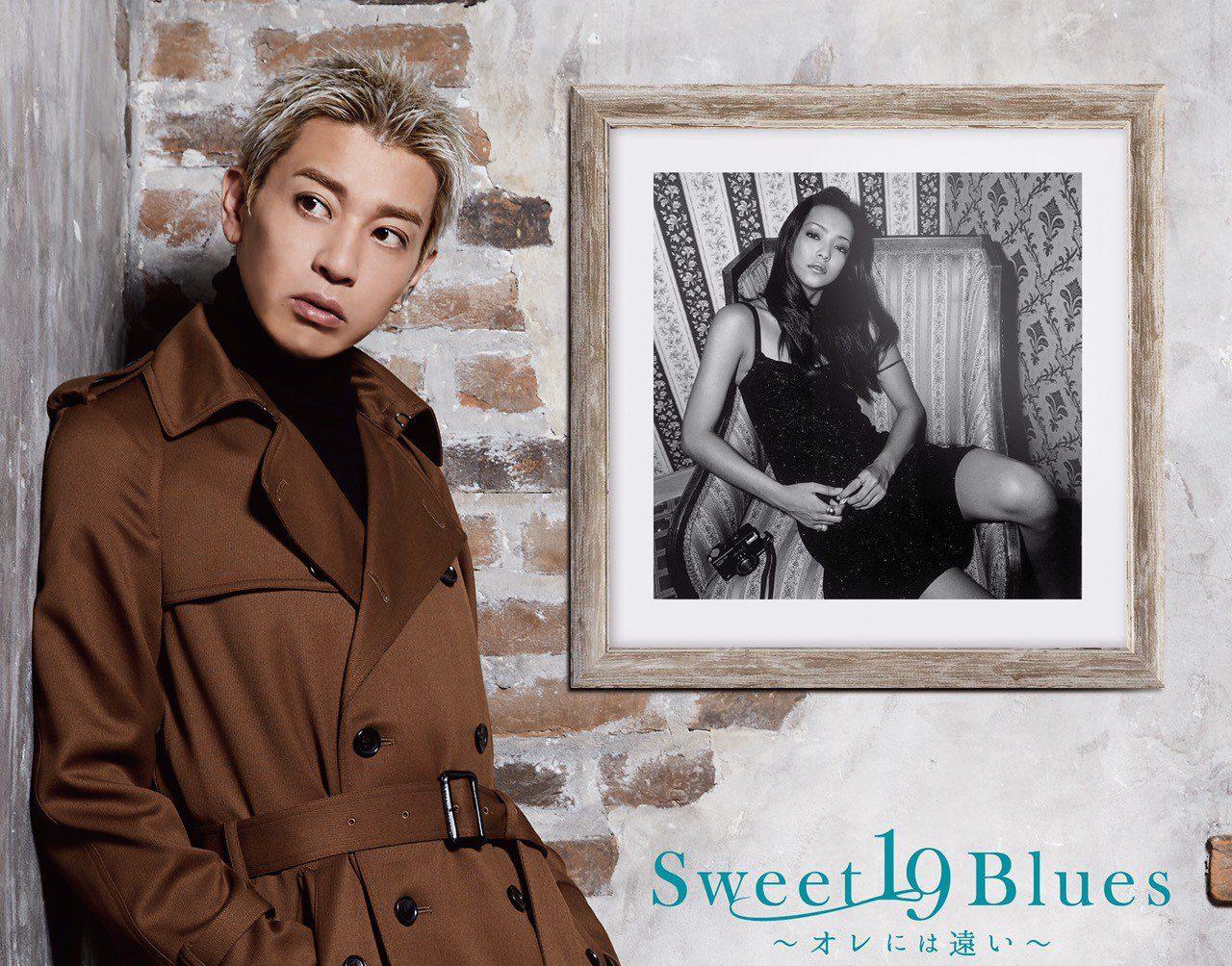 """【新曲】""""Sweet 19 Blues〜オレには遠い〜"""" t-Ace feat.安室奈美恵"""