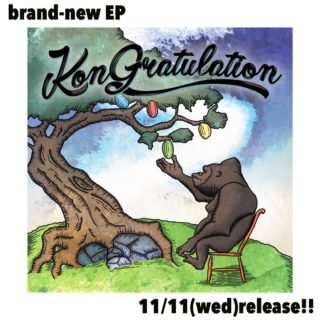 KonG 1stEP 「KonGratulation」