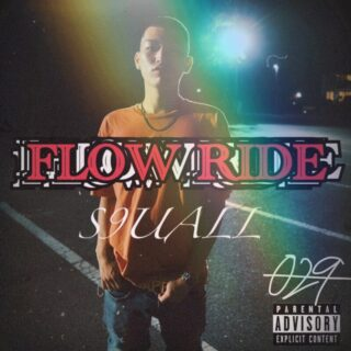 S9UALL FLOW RIDE