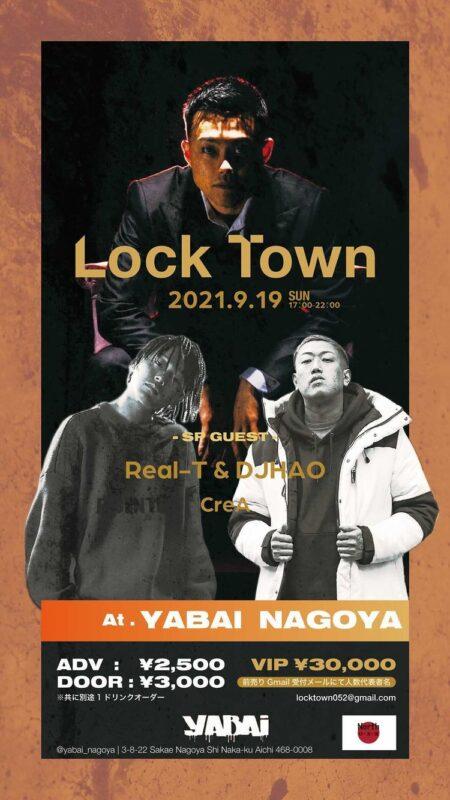 【名古屋イベント情報】9/19(日)Lock Town @YABAI NAGOYA